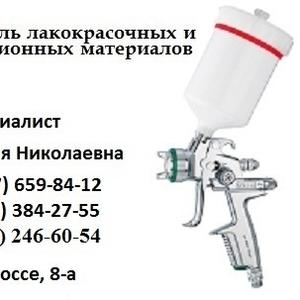 Гидроизоляционная битумная мастика (битумная гидроизоляция)СИОЛИТ МБК